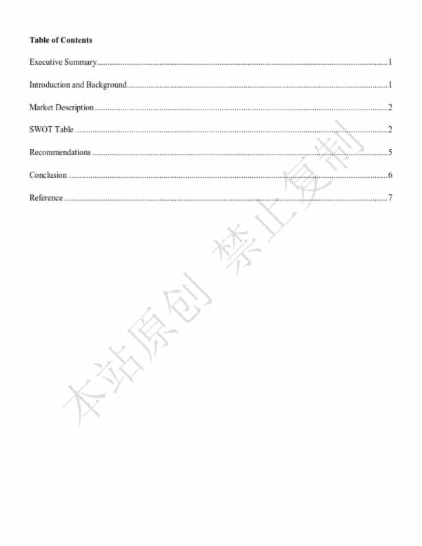 商业管理essay代写-2