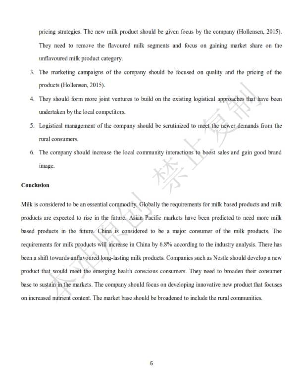 商业管理essay代写-8